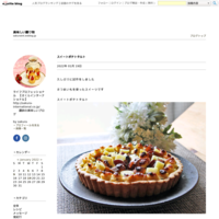 7月レッスン~ブルーベリーのマーブルレアチーズケーキ~ - 美味しい贈り物