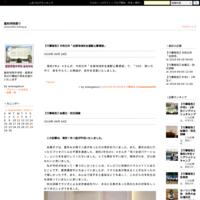 【行事報告】CIRCLE WISE - 聖和学院便り