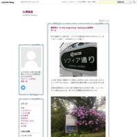 """TULIP 45th Memorial Tour  """"it remembers"""" 大宮ソニックシティホール ライブレポ 後編 - れ澪路面"""