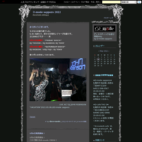 DJ MIX 2019 VOL3  /3月30日(土曜日)開催♪ - D-mode sapporo