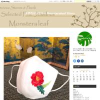 今年の春夏はカラフルが一押し - 天然石ジュエリー Monsteraleaf Diary