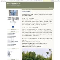 2021年7月の活動報告 - まちなか昆虫研究クラブ