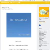 出展者さんの発表です。 - nature marche in手づくりフェア広島