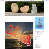「近藤モータース」レコードジャケット03 - 印刷遊戯 酒井賢司のグラフィックデザイン