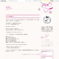 11月18日(金) 子育てお話・学びカフェ♪東大宮 - のいちご