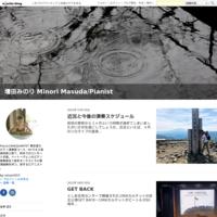 紀尾井ホール - 増田みのり Minori Masuda/Pianist