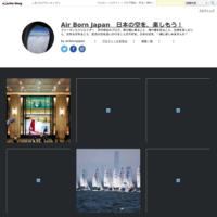 台風12号を迷走させる「寒冷渦」と「藤原の効果」って!? - Air Born Japan 日本の空を、楽しもう!