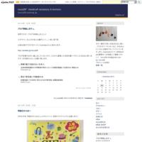 ブログ移転しますっ。 - rocca39* -handcraft accessory & komono-