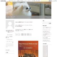 2017 ビブリア古書堂の事件手帖7 - すくるーじのノート