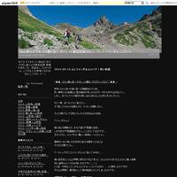 2013.09.11 憧れのルートへ(前説) - 初心者の北アルプス 大キレット・ジャンダルム・西穂~槍縦走