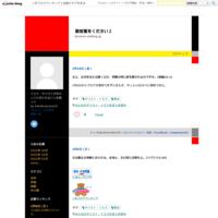 吉野源三郎著『君たちはどう生きるか』がAmazonで 一位とか - 御言葉をください2