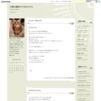老害 - 広島の通訳ガイド(休業中)のひとりごと