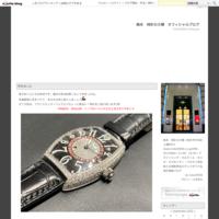 時短営業と臨時休業のお知らせ - 熊本 時計の大橋 オフィシャルブログ