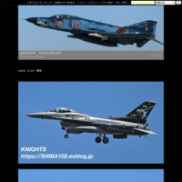 2019入間基地航空祭 - KNIGHTS