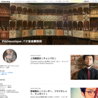 リコーダー販売 - 野崎 剛右 Koske Nozaki, リコーダー