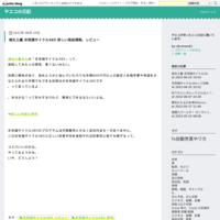 折笠信之 家と会社を往復するだけで数万円稼ぐ方法の内容 チラ見せレビュー - サエコの日記