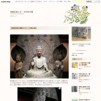 天平二年の梅花の宴は前王朝の正月儀式の再現だった(2) - 地図を楽しむ・古代史の謎
