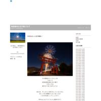 五行歌の世界へようこそ - 風祭智秋の五行歌ブログ