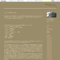 ワーグナー「ワルキューレ」びわ湖ホールプロデュースオペラ公演 - 猫またぎなリスナー