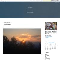 大阪市立大学理学部付属植物園④ - 花・tuzuri