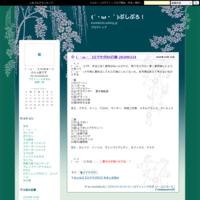 (´・ω・`)プロ野球 20190709 - (´・ω・`)ぶしぶろ!