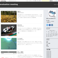 EOS Rでサーキット - evaluation meeting