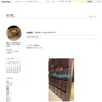 福井旅行②敦賀赤レンガ倉庫(ジオラマ館) - なえこ日記