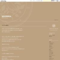 自分の居場所 - SOURIREA