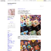 栗侍(くりざむらい)ポストカード販売休止のお知らせ - harukayoのタマゴ