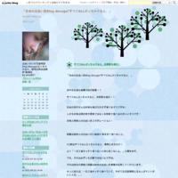 出会い、恋愛が上手な人Desuga? - 「出会い系&恋愛相談blog Desuga?」