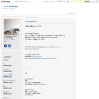 三人展のおしらせ(京都・岡崎) - しんたろの陶芸記録帖