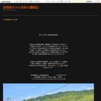 EF510-515検査出場 - 団塊鉄ちゃん気紛れ撮影記