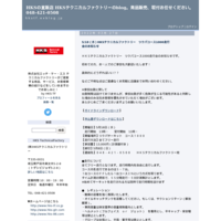 HKS PREMIUMDAY 動画 - HKSの直販店 HKSテクニカルファクトリーのblog。商品販売、取付お任せください。048-421-0508
