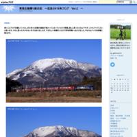 銀510面縦 - 東海北陸撮り鉄日記 ~流浪の419系ブログ Ver.2 ~