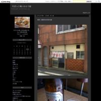 喜多方ラーメン坂内小法師 水沢店 / 奥州市水沢佐倉河 - そばっこ喰いふらり旅