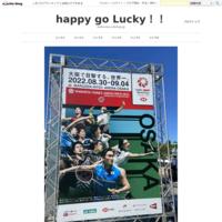 カップケーキ【お正月の残り物アレンジ】 - happy go Lucky!!