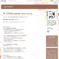 【高校演劇】H30年度静岡県中部地区大会(秋季公演) - いちドミぶろぐ