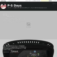 AUDIA1スポーツバック - P-S Days