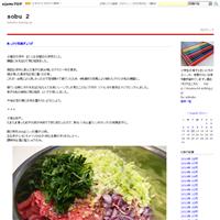 牛タン定食 - sobu 2