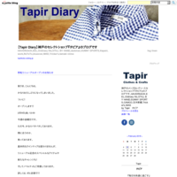 SPECIAL PRICE - 【Tapir Diary】神戸のセレクトショップ『タピア』のブログです