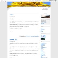 月間発電記録 2017/8 - さんさんルル