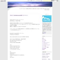 7月12日 BAOBAB&Ariapita合同ビーチパーティー! - トリニダード&トバゴ料理と世界のラム酒のお店 Ariapita FOOD DELIGHT's Blog