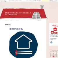 酒粕入りおしるこ - 【札幌・中の島にあるみんなのおうち】カフェ・チセのブログ