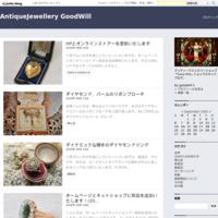 ルビーダイヤモンドリング - AntiqueJewellery GoodWill