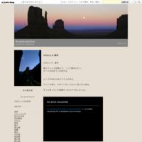 2020.2.8 鳳来 - dreamcatcher