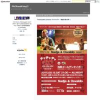 ピラミッド熱帯夜 - PACKaaaN blog!!!