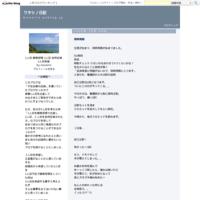 リセット - ワタシノ日記