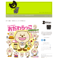 今年もうまい☆恵那川上屋の栗きんとん! - グラフィックデザインとイラストレーション☆YukaSuzukiのブログ