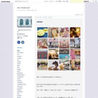 台湾の旅④ - Dar Makroud
