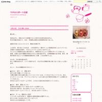 10月21日  三女  県新人戦前最後の練習試合 - ウチのスポーツ日記